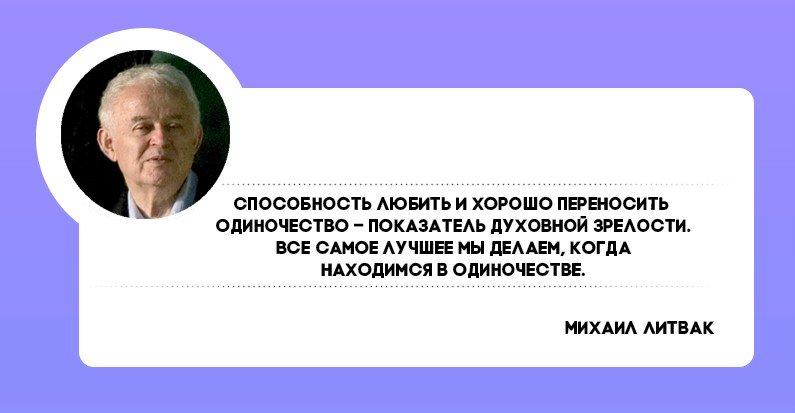 18 советов как играть на нервах: психологическое айкидо Михаила Литвака