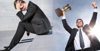почему одни успешные а другие нет