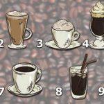 Горячий кофе с вкусным предсказанием! Принимаете?