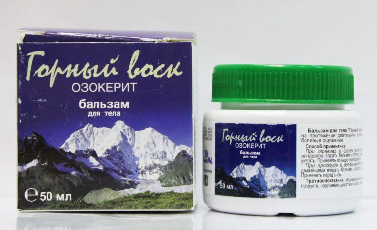 Озокерит