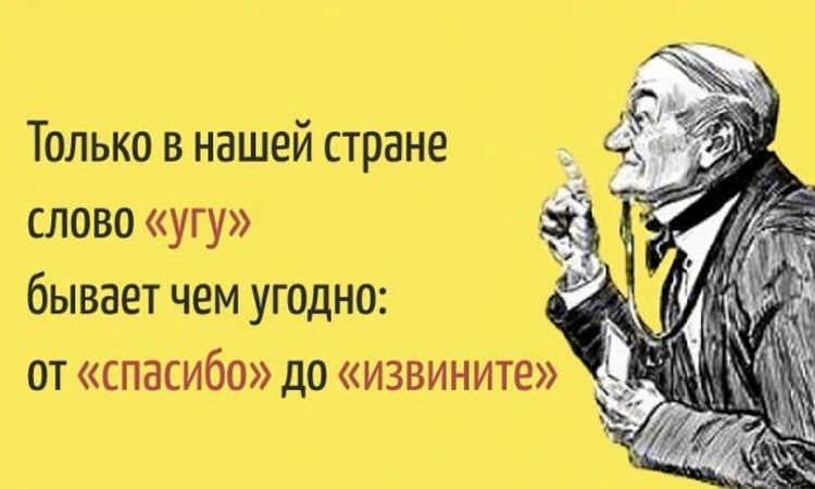 Как хорошо ты знаешь русский язык?