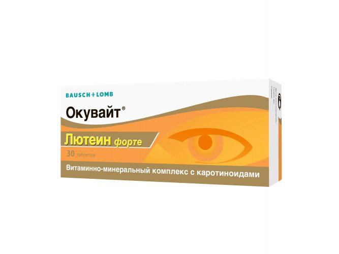 Обзор витаминов для глаз для улучшения зрения