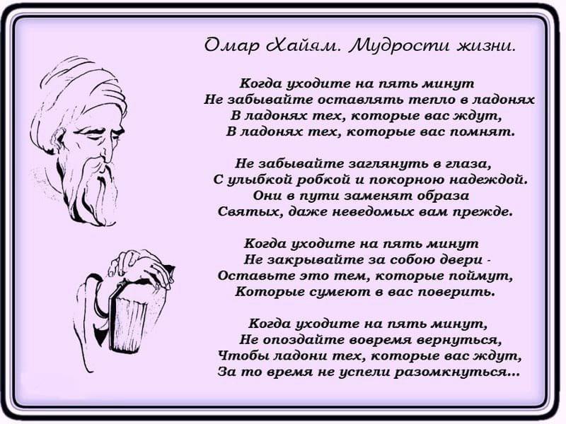армянские пожелания мудрые зелени вилла