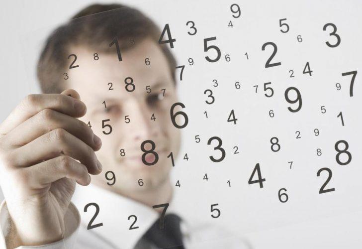 Второе число определяет предназначение