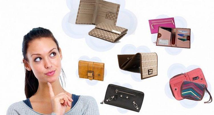 Дарить ли кошелек