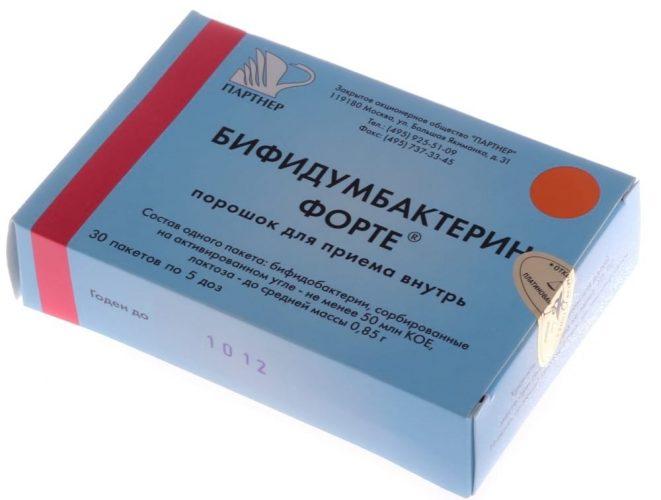 Бифидумбактерин для кишечника