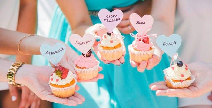 Идеи что подарить на девичник перед свадьбой подруге