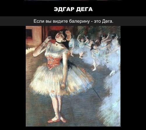 Как узнать художника по картине