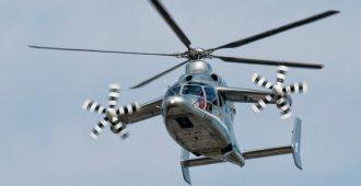 wsi imageoptim IMGP Eurocopter X F ZXXX