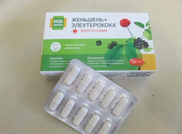 Элеутерококк в таблетках