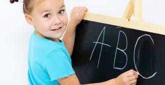 Как быстро выучить стих, текст и таблицу умножения