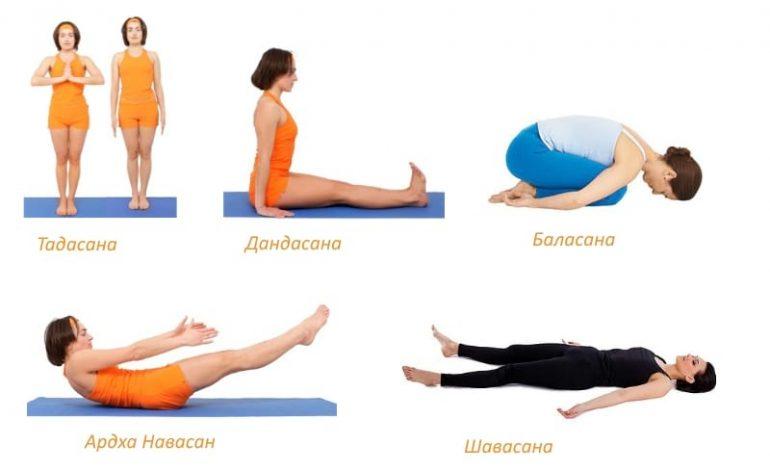 Асаны для расслабления и вытяжения позвоночника