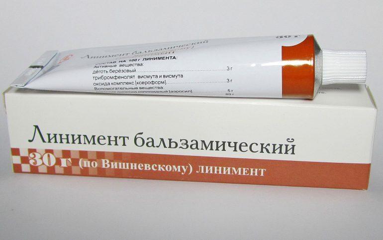 Инструкция от чего помогает мазь Вишневского