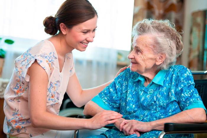 Доброе отношение к старикам