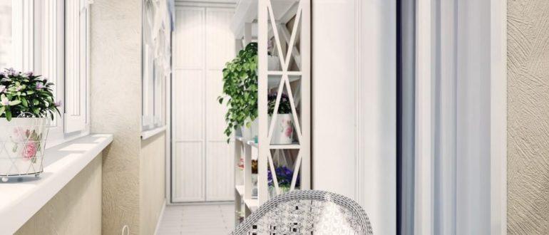 Идеи дизайна балкона для создания уюта в небольших квартирах
