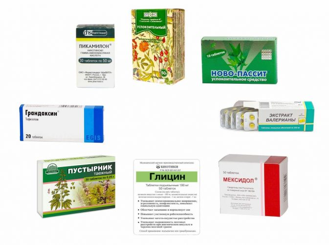 Лекарственные антидепрессанты