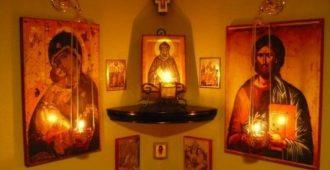Какие иконы поставить в доме и как правильно им молиться