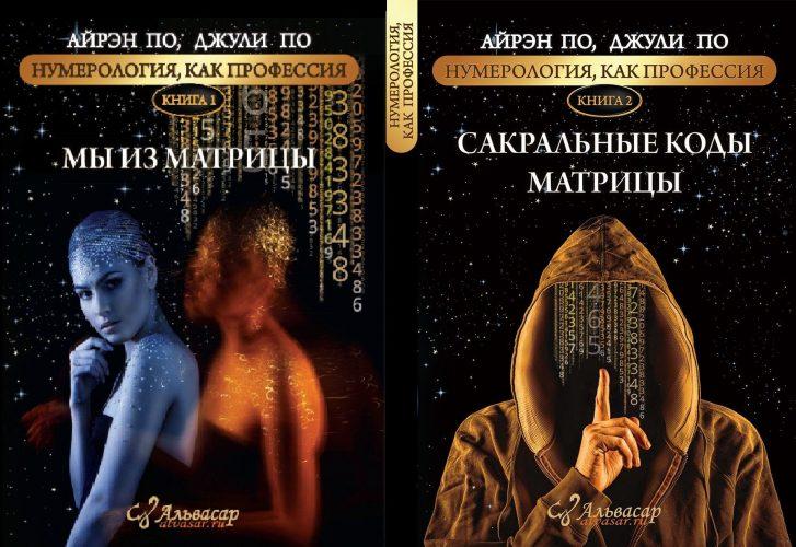 Книги Джулии По
