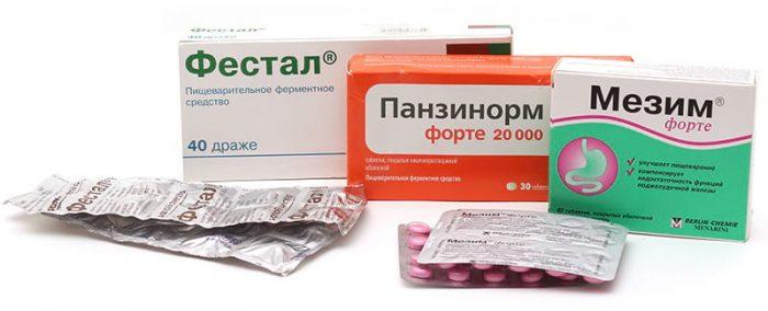 лекарства при переедание