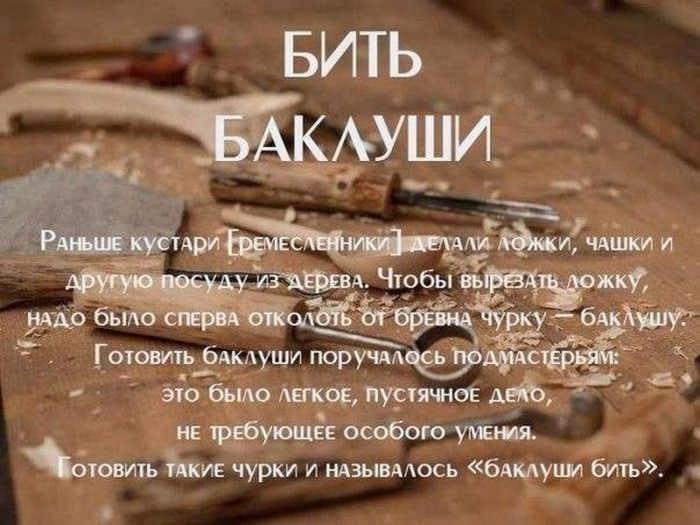 9 открыток с толкованием происхождения известных фразеологизмов русского языка